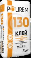 Клей для пінопласту Полірем 130, 25кг