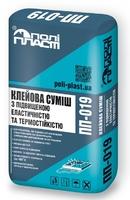 Клейова суміш тиксотропна еластична з підвищеною термостійкістю (до100град) Поліпласт ПП-019, 25кг