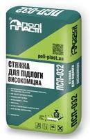 Стяжка для підлоги високоміцна 15-40мм Поліпласт ПСП-032, 25кг