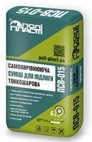 Самовирівнююча суміш для підлоги тонкошарова 2-10мм Поліпласт ПСВ-015, 25кг