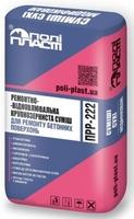 Ремонтно-відновлювальна грубозерниста суміш для бетону Поліпласт ПРР-222, 25кг