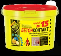 Грунт Бетоноконтакт Артисан №-15