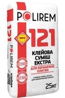 Клей для плитки еластифікована Полірем 121, 25кг