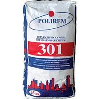 Штукатурка цементна стандартна Полірем 301, 25кг