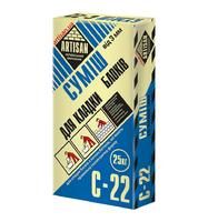 Клей для кладки блоків Артисан С-22, 25 кг