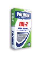 Самовирівнююча суміш для підготовки підлог (від 5 до 80мм) Полімін ЛЦ-2, 25кг