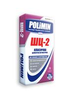 Штукатурка цементна класична Полімін ШЦ-2, 25кг