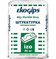 Штукатурка гіпсова Екогіпс Изогипс, Мішок 25 кг
