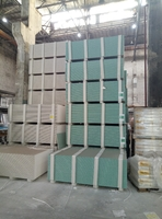 Гіпсокартон стельовий вологостійкий Knauf (ГКЛ) 2000 * 1200 * 9,5 мм
