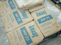 Штукатурка машинного нанесення гіпсова Кнауф МР 75, 30 кг