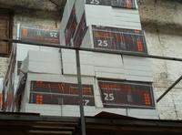 Пінопласт ГОСТ щільність-25,100 мм (15 кг) (0.3м3 / 3м2 / 6шт / уп.)