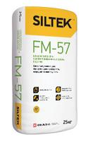 Швидкотвердіючий самовирівнюється від 3 до 80 мм Силтек FM 57 / 25кг